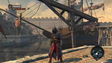 """Assassin's Creed: Revelations """"Пак костюмов для Альтаира"""""""