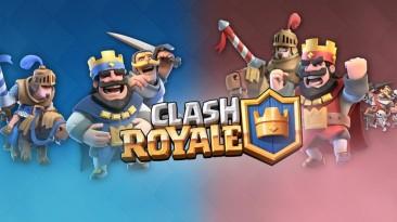 Знакомство с игрой Clash Royale