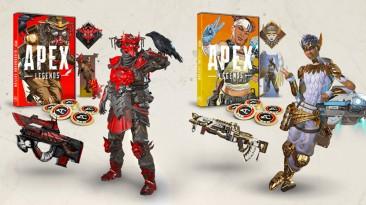 Apex Legends: Скидки на издания персонажей в магазине PlayStation