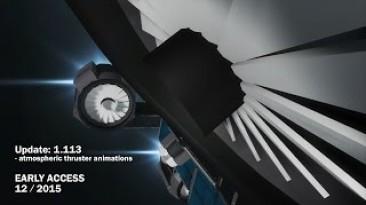 Space Engineers: обновление 01.113 - анимация двигателей
