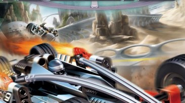Drome Racers: Trainer (English)