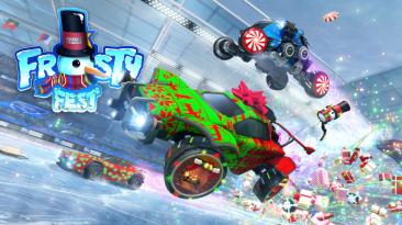 Событие Frosty Fest уже доступно в Rocket League