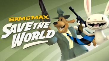 В GOG открылся предзаказ Sam & Max: Save the World