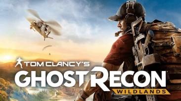 Предложение Недели в PS Store - Скидка на Tom Clancy's Ghost Recon Wildlands