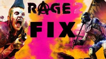 """Rage 2 """"Фикс запуска"""""""