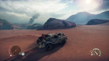 Какой конец карты в разных играх (Mad Max , Far Cry , Watch Dogs)