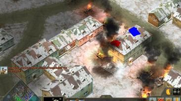 """Блицкриг II """"Карта - Stalingrad"""""""