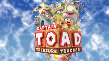 Captain Toad: Treasure Tracker - тест частоты кадров от Digital Foundry