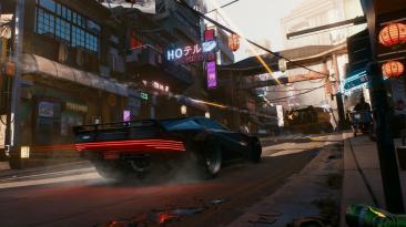 "Cyberpunk 2077 ""Загрузчик модов - ModLoader2077"""