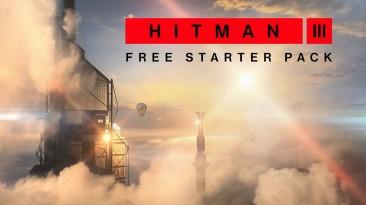 Бесплатная путёвка в Дубай - появился Hitman 3 Free Starter Pack