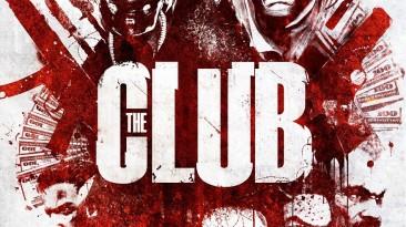The Club: Трейнер [1.0.0.1]