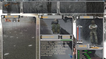 "S.T.A.L.K.E.R.: Shadow of Chernobyl ""Artx 3.0 Зима близко"""