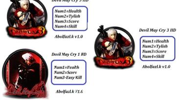Devil May Cry HD Collection 1-2-3: Трейнер/Trainer (+3/+4) [1.0] {Abolfazl.k}