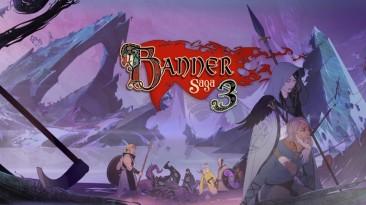 Разработчики The Banner Saga не собираются останавливаться на третьей части