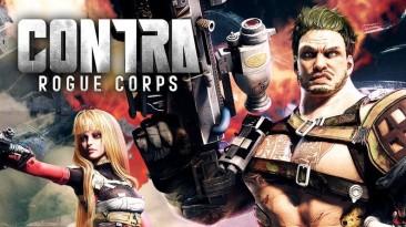 В Contra Rogue Corps не будет микротранзакции