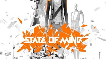 State of Mind: Сохранение/SaveGame (Поэтапное прохождение)