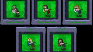 """Plants vs. Zombies """"Зомби-Продавец"""""""
