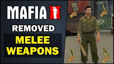 """Mafia 2 """"Вырезанное оружие ближнего боя"""""""