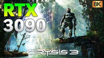 GeForce RTX 3090 не смогла потянуть Crysis 3 в 8К при стабильных 60 кадрах