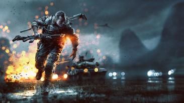 Раздача дополнений для Battlefield 1 и Battlefield 4 в Origin и PlayStationStore