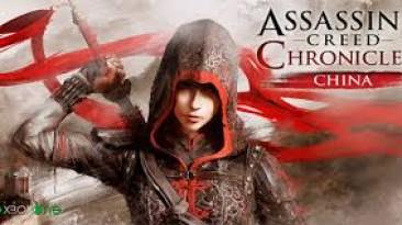 Слух: Assassin's Creed: Китайские Хроники может выйти на Android и iOS
