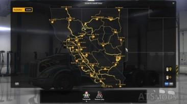 American Truck Simulator: Сохранение/SaveGame (99% карты открыто, все гаражи)