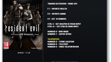 Resident Evil / Biohazard HD REMASTER: Трейнер/Trainer (+10) [1.0] {LinGon}