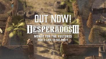 Для Desperados 3 вышла первая часть дополнения Money for the Vultures