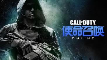 Скоро в Call of Duty: Online перенесут несколько карт из Modern Warfare 3