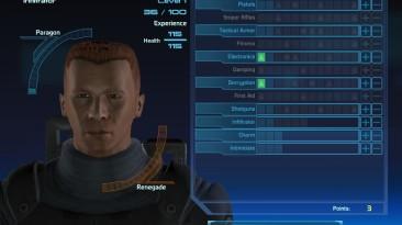 Mass Effect: Сохранение/SaveGame (Персонаж в начале игры)