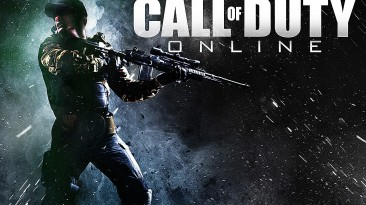 Call of Duty: Online - первый день