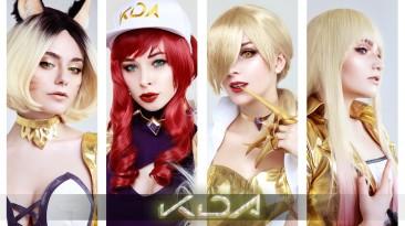 K/DA никогда не бывает много - обворожительный косплей на персонажей League of Legends