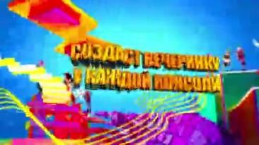 "Just Dance 2014 ""Трейлер Е3 2013"""