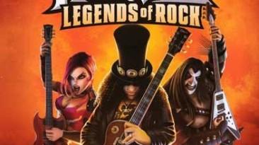 """Guitar Hero 3 """"EOF v.1.71 (обновлен)"""""""