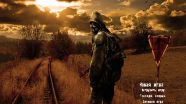 "S.T.A.L.K.E.R.: Shadow of Chernobyl ""Мод GTX550"""