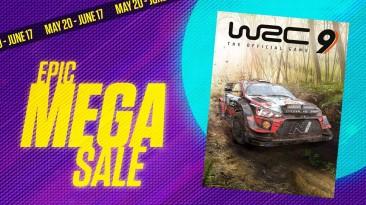 WRC 9 - Скидка 30% до 17 июня