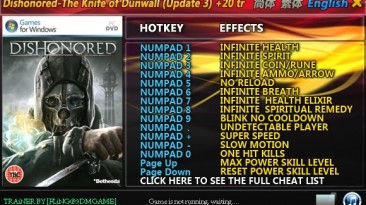 Dishonored ~ The Knife of Dunwall: Трейнер/Trainer (+20) [1.3 / Update 3] {FLiNG}