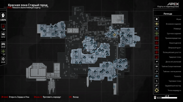Homefront: The RevolutionHomefront: The Revolution (Игра и все DLC пройдены на 100%)