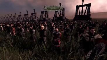 "Total War: Attila ""Дерзкий штурм (СКЛАВИНЫ)"""