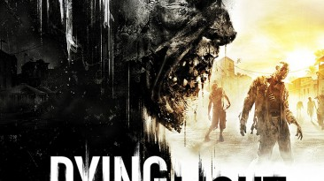 Dying Light: Сохранение/SaveGame (Легенда, 33 Уровень)