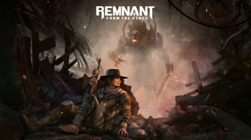 Версии Remnant: From the Ashes для PS5 и Xbox Series выйдут 13 мая