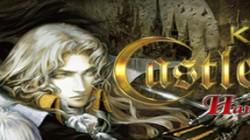 Castlevania: Harmony of Despair: код (включение японской озвучки) [PS3]