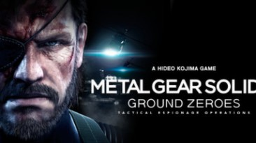 Патч Metal Gear Solid 5: Ground Zeroes Update v 1.005