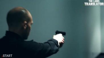 "Tom Clancy's Splinter Cell: Blacklist ""Фан фильм часть 4"""