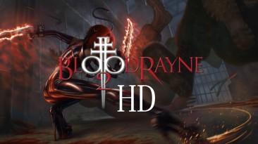 "BloodRayne 2 ""HD графика"""
