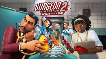 Surgeon Simulator 2: Access All Areas выйдет 2 сентября