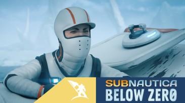 Кинематографический трейлер Subnautica: Below Zero