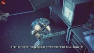 """Brink """"Обучающее видео Get Smart: Задания"""" (Рус.)"""