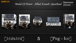 "Medal Of Honor: Allied Assault. Spearhead ""Иконки (ArtGamer)"""