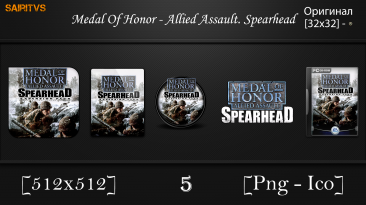 "Medal Of Honor: Allied Assault. Spearhead ""Иконки (ArtGamer)"""